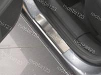 Накладки на пороги Opel Astra H HB (5 дверей) (2004->) (Nat) Premium