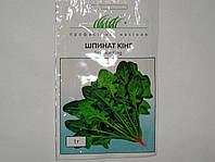 Семена Шпинат Кинг 1 грамм NongWoo Bio