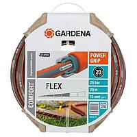 "Шланг Gardena Flex 9x9 (1/2"") 20м"