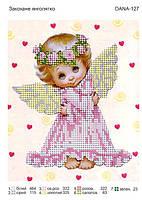 Схема для вишивки бісером Закоханий янголятко
