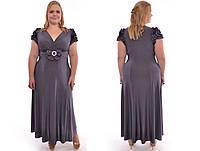 Женское красивое платье в пол больших размеров с оригинальными рюшами на плече №273  48-62 р