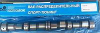 "Распредвал Нива 21214 / 2123 (Нива-Шевроле) «Нуждин Мотор Спорт» 11,00 мм/10,00 мм (251°) ""ТРОФИ"""
