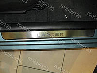 Накладки на пороги Mitsubishi Lancer 9 (2003-2007) (Nat) Premium