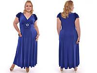 Женское красивое платье в пол больших размеров с оригинальными рюшами на плече №259  48-62 р