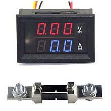 Цифровой амперметр-вольтметр, 200В, 200А