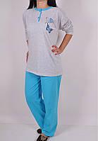 Пижама женская трикотажная (цвет серый/голубой) ARAZ Размеры в наличии : 50,52,54 арт.love (производство Турци