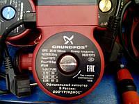 Циркуляционный насос для отопления Grundfos UPS 25-40,UPS 25-60