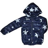Курточки детские (зима) оптом