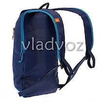 Городской, спортивный рюкзак Arpenaz 10L синий, фото 2