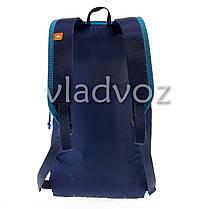 Городской, спортивный рюкзак Arpenaz 10L синий, фото 3
