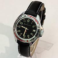 Мужские командирские часы