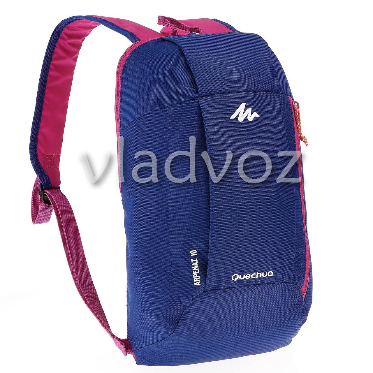 Городской, спортивный рюкзак Arpenaz 10L фиолетовый