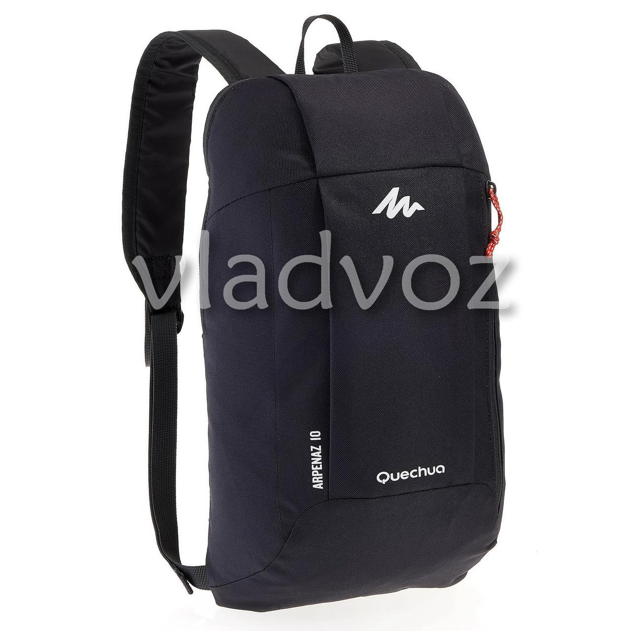 рюкзак Arpenaz 10l