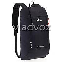 Городской, спортивный рюкзак Arpenaz 10L черный