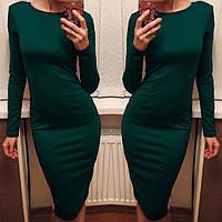 Платье по фигурецвет  бутылочный , серое,персик