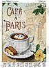 Схема для вышивки бисером Кофе в Париже