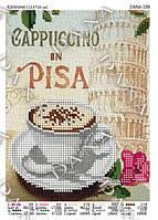 Схема для вишивки бісером Каппучино