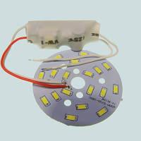 Светодиодный набор для ЖКХ 9Вт 6000К 855Лм