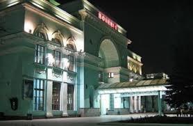Центральный корпус здания ж/д вокзала г. Донецка