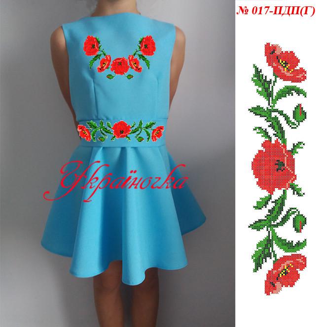 Пошите дитяче плаття під вишивку 04f689c1ed45d