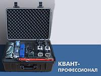 КВАНТ-Профессионал - комплект дополнительных приспособлений для проведения работ по центровке