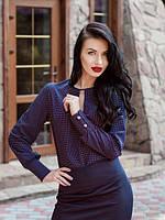 Офисная женская блуза синего цвета с длинным рукавом