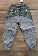 Утепленные спортивные брюки с начесом 4- 10 лет