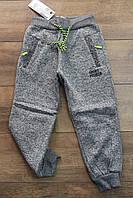 Утепленные спортивные брюки с начесом 140- 164 рост
