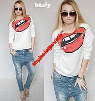 Стильная кофта свитшот свитер с губами губками KISS ME белый
