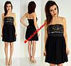 Брендовое черное платье бюстье TALLY WEIJL оригинал С-ка