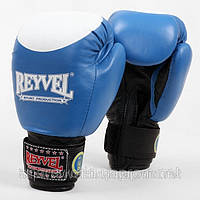 Перчатки боксерские Reyvel кожа ФБУ 10 oz