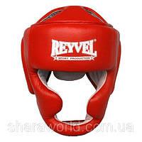 Шлем тренировочный Reyvel/ Кожа/ Размер: L/, фото 1