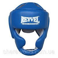 Шлем тренировочный Reyvel/ Кожа/ Размер: M/, фото 1