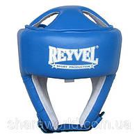 Шлем боксерский Reyvel / кожа (2) / размер: М / Цвет: красный, синий, черный, белый, фото 1