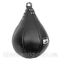 Боксерская груша Капля от Reyvel кожа