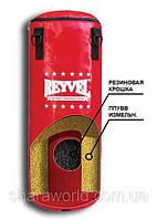 Мешок бокс. PVC 900 с центровиком Reyvel / Высота: 1,0 м. Диаметр: 35 см. / Цвет: красный, синий