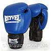 Боксерские перчатки REYVEL / Кожа / Унции: 6 oz / Цвет: красный, синий, черный, белый, желтый, зеленый /