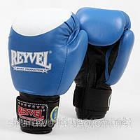 Перчатки боксерские Reyvel кожа ФБУ 12 oz