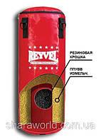 Мешок бокс. PVC 900 с центровиком Reyvel / Высота: 1,2 м. Диаметр: 35 см. / Цвет: красный, синий