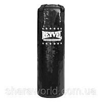 Мешок боксерский PVC680 Reyvel выс. 1,2 м диаметр 35 см