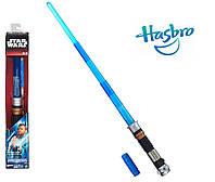 Раскладной электр. световой меч Оби Ван Кеноби (звук, свет) - Obi-Wan Kenobi, Star Wars, BB, Hasbro