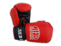 Боксерские перчатки «КЛАСС» (кожзам)