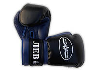 Боксерские перчатки «Элит»