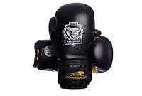 Боксерские перчатки PowerPlay 3001 Shark Series Yellow