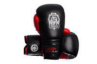 Боксерские перчатки PowerPlay 3002 Eagle Series Red
