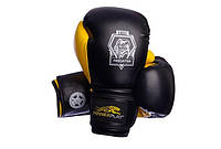 Боксерские перчатки PowerPlay 3002 Eagle Series Yellow