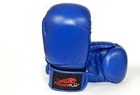 Боксерские перчатки PowerPlay 3004 Blue, фото 1