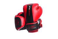 Боксерские перчатки PowerPlay 3003 Tiger Series Red