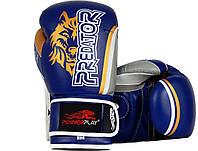 Боксерские перчатки PowerPlay 3005 Wolf Predator Serits Blue