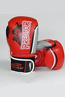 Боксерские перчатки PowerPlay 3005 Wolf Predator Serits Red
